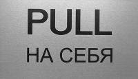 Табличка металлическая 30х20 см.