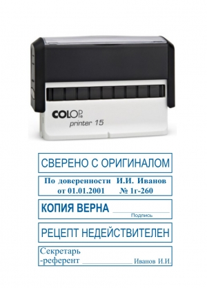 Штамп Colop Printr 15 10*69мм