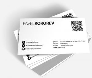 Визитка черно-белая (плотность бумаги 280 гр. (картон))